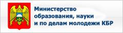 minobrkbr